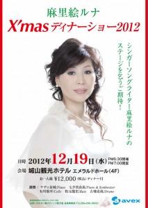 runa2012