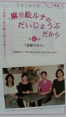20131221_121455.jpg