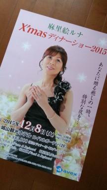 20151008_174539.jpg